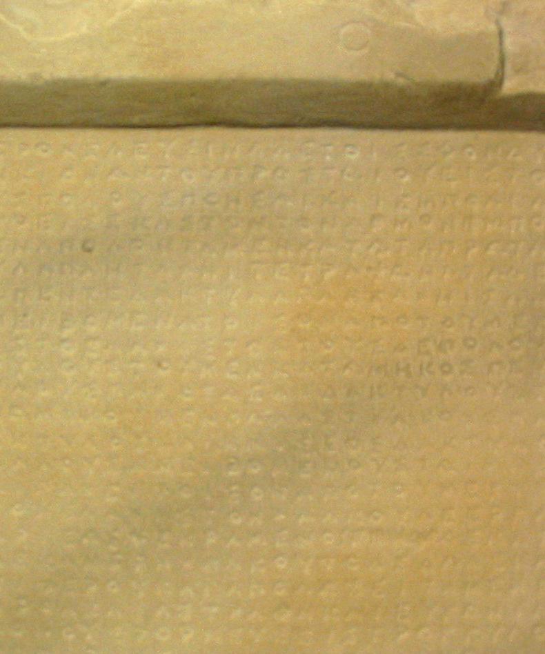 Indskrift med licitationsaftale vedrørende et tempelbyggeri. Græsk, 337-336 f.Kr.