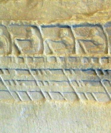 Lenormant-relieffet. Græsk, 400-tallet f.Kr.