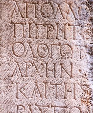 Skriv græsk